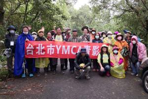 台北市YMCA青影社